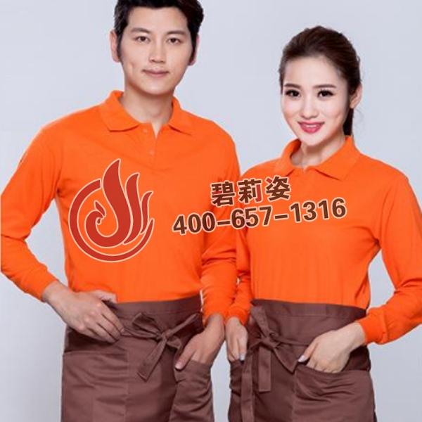 昆明劳保服装厂家