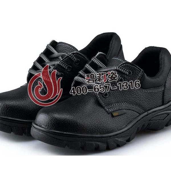 防砸鞋定制。